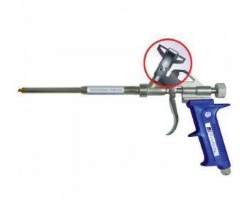 Пистолет для пены WS 9079T