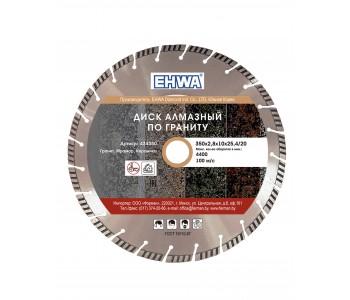 Алмазный диск PREMIUM 350х2,8х10х25,4 по граниту