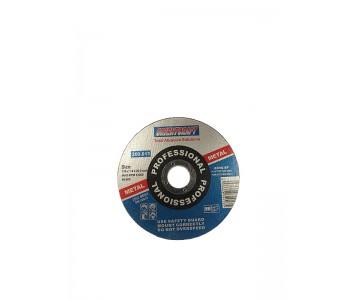Круг отрезной по металлу Orientcraft 125х1,0х22,23 мм