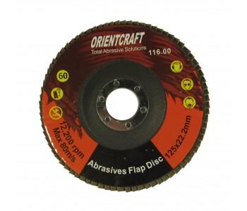 Круг лепестковый 125 K60 T29 (КЛТ2) ORIENTCRAFT