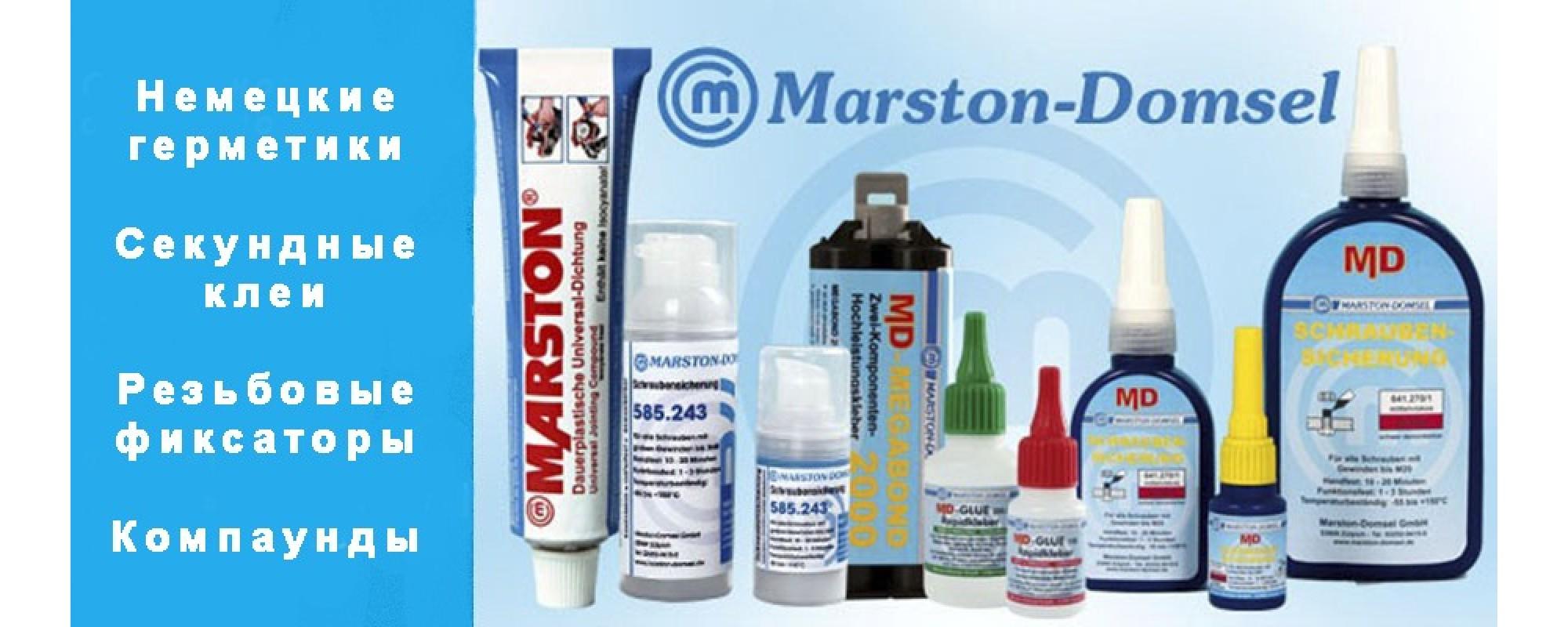 Клеи, резьбовые фиксаторы, прокладочные герметики Marston-Domsel